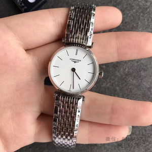Longines Elegance Series Quartz Women's Watch One to One Replica Swiss Quartz Movement